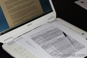 studying-at-home