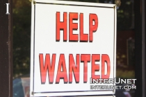 help-wanted-sign-cook